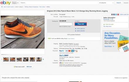 ebay primer aukcije narandzastih patika
