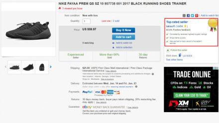 ebay porucivanje iz srbije