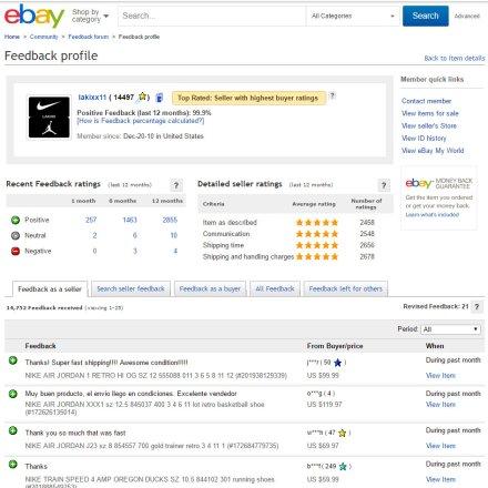 ebay rejting prodavca