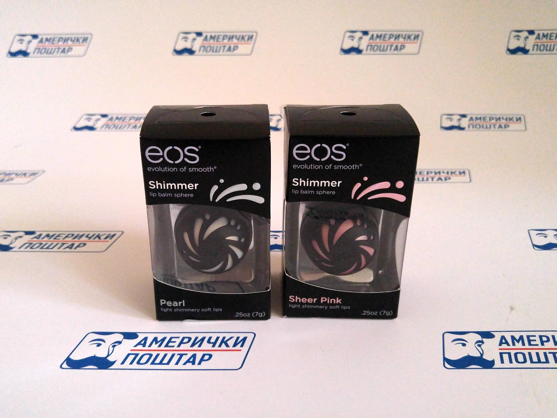 EOS dve crne kutije na Američki poštar pozadini