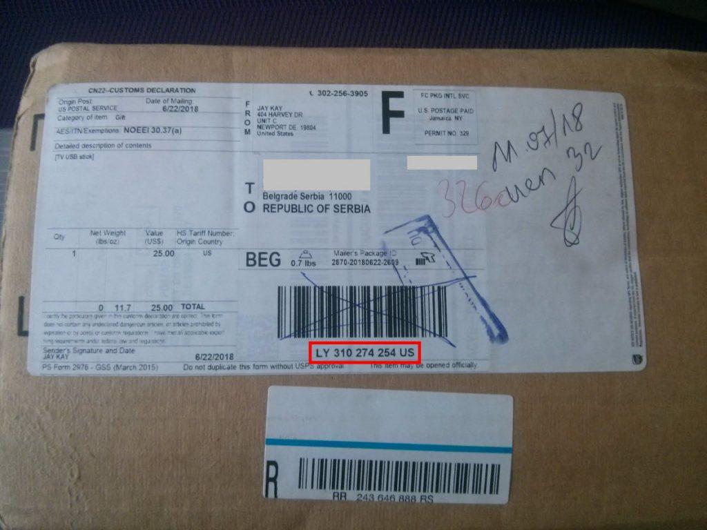 Braoj za praćenje paketa iz Amerike